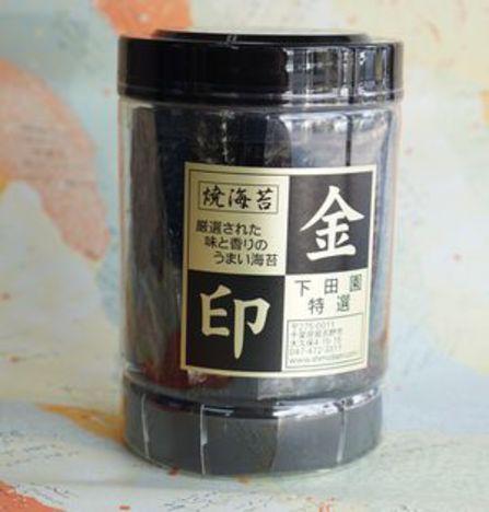 プラ缶入り 金印海苔