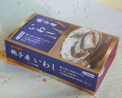 銚子産いわし しょうゆ味 缶詰 100g
