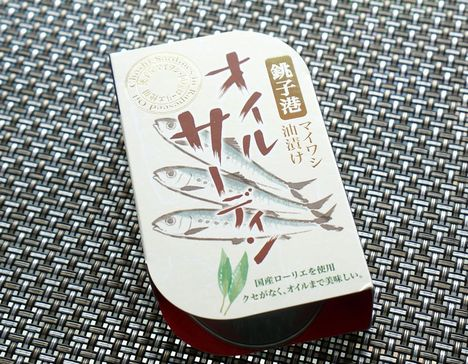銚子港オイルサーディン缶