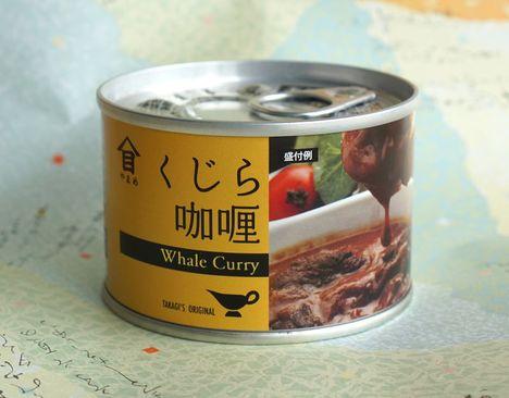 くじらカレー缶