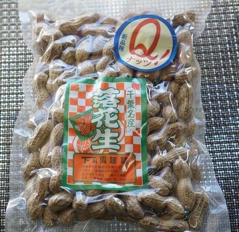 Qナッツ(キューナッツ)250g