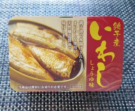 銚子産 いわし しょう油味 缶詰(大)