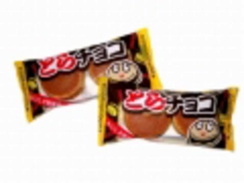 どらチョコ(20個入)