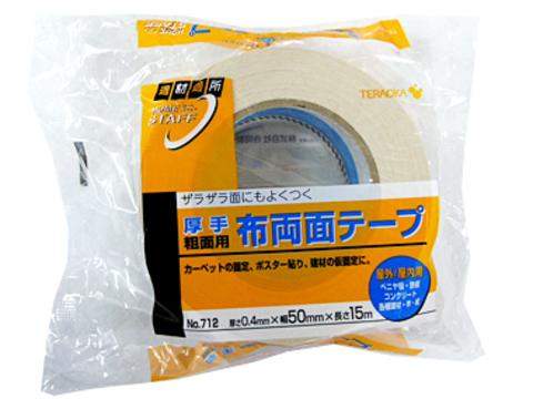 カーペット両面テープ 寺岡製作所 No.712 50mm (1巻)