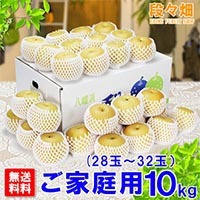 愛媛県産 豊水梨 ご家庭用10kg