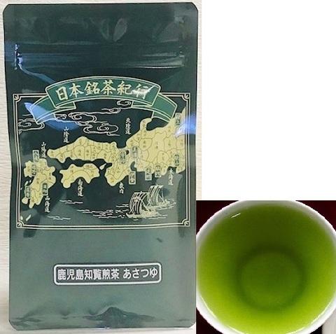 日本銘茶紀行ティーバッグ 鹿児島知覧煎茶あさつゆ