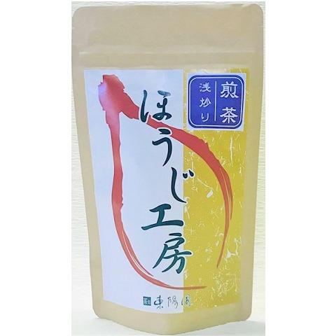 煎茶ほうじ茶(浅炒り)100g
