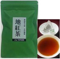 金谷地紅茶ティーバッグ
