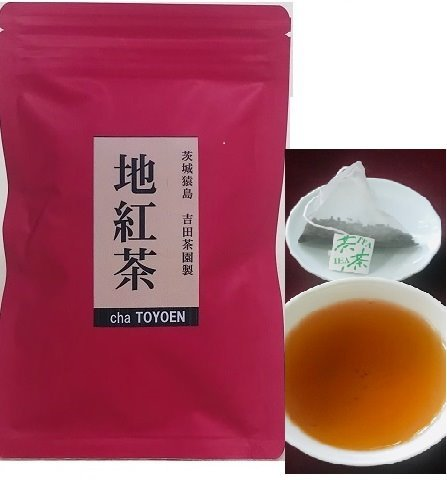 茨城猿島地紅茶ティーバッグ