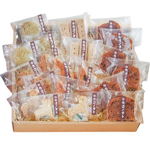 焼菓子BOX (D)