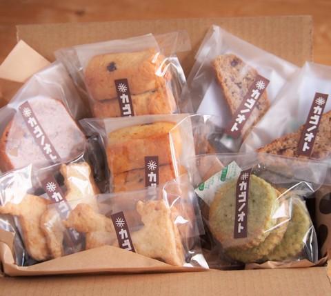 焼き菓子いろいろおまかせBOX