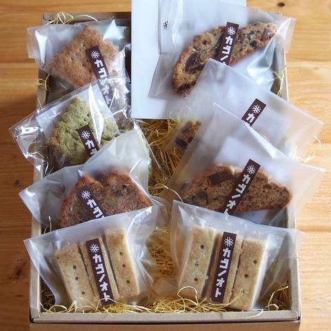 焼き菓子いろいろおまかせBOX(ギフト用)