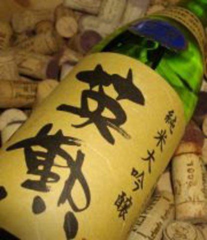英勲純米大吟醸生原酒2020熟成酒 720ml