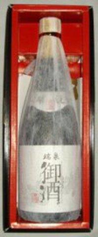 瑞泉35度・御酒(うさき)古酒 720ml