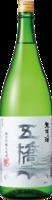 五橋純米吟醸生原酒無垢の酒1800ml