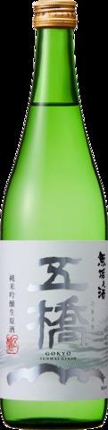 五橋純米吟醸生原酒無垢の酒720ml
