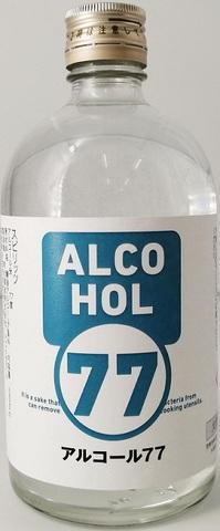 菊水酒造アルコール77 500ml