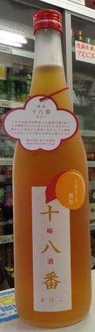 十八番(おはこ)梅酒720ml