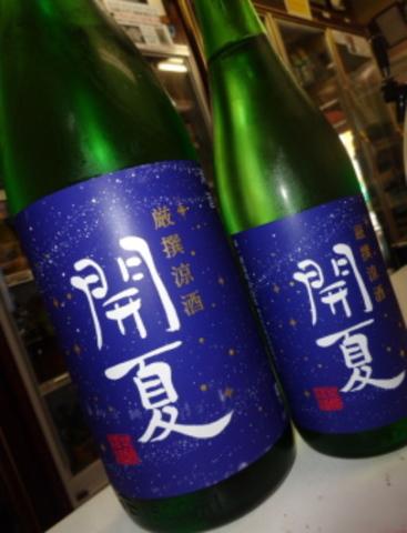 厳選涼酒 開夏 純米吟醸 七夕酒720ml