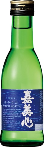 嘉美心特別純米渚のうた五寸瓶
