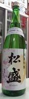 松盛純米吟醸2020 1.8Ll