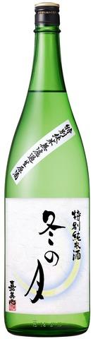 冬の月復刻版特別純米無濾過生原酒1.8L