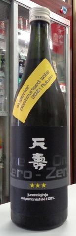 天寿純米吟醸みつぼし720