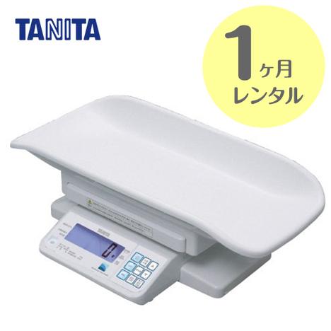 BD-715A【1ヶ月レンタル】