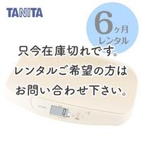 BB-105【6ヶ月レンタル】