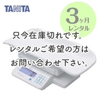 BD-715A【3ヶ月レンタル】