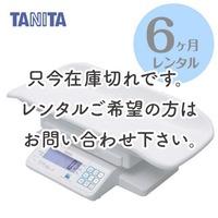 BD-715A【6ヶ月レンタル】