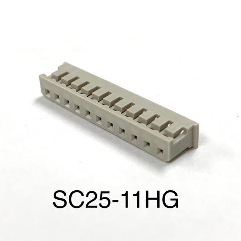 JAM ハウジング SC25-11HG