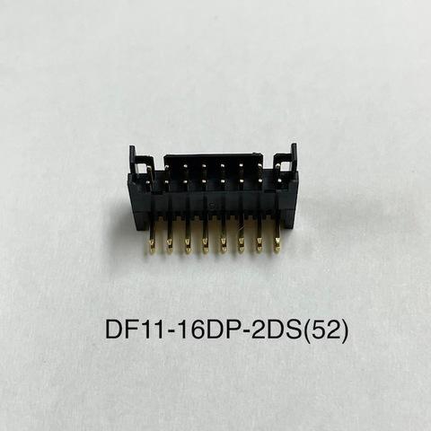 DF11-16DP-2DS(52)  27個/単位