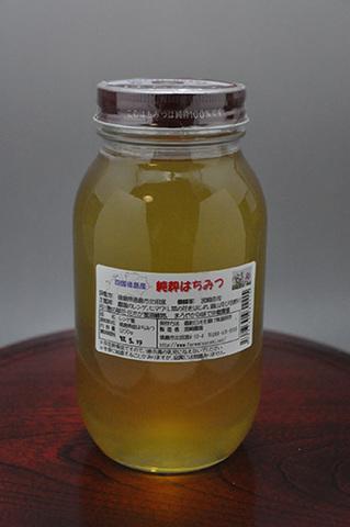 レンゲ蜜1200g