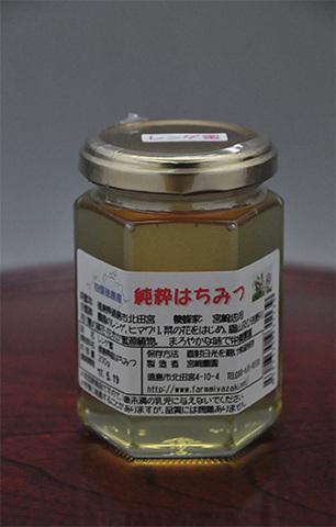 レンゲ蜜200g