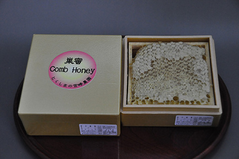 巣蜜(Comb Honey)