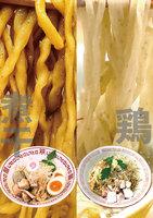 煮干+鶏 油そば 味比べ2食セット