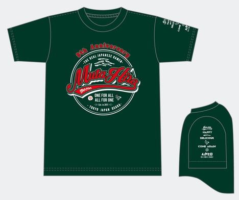 9周年記念オリジナルTシャツ アイビーグリーン L
