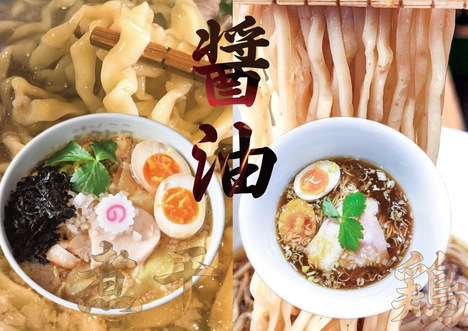 煮干&鶏 味比べ 醤油味 2食セット