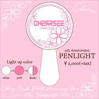 【CHERRSEE】★【4th Anniversary】 PENLIGHT