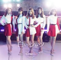 【CHERRSEE】2nd Single『白いシャツ』初回限定盤B