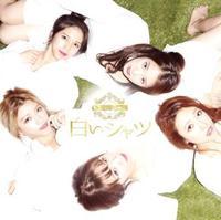 【CHERRSEE】2nd Single『白いシャツ』通常盤