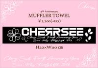 【CHERRSEE】★【4th Anniversary】 MUFFLER TOWEL