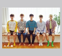 【A.C.E】【All I Want Is You】B2ポスター