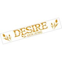 【EUN JUNG】『DESIRE』 発売記念 マフラータオル