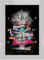 【Plastic Tree】Spring Tour 2020【十色定理】パンフレット