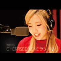 【CHERRSEE】RADIO CD『CHERRSEE NENEランド♪』