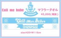 【CHERRSEE】★【Call me babe】マフラータオル