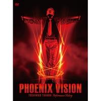 【田原俊彦】【DVD】PHOENIX VISION~TOSHIHIKO TAHARA Performance History~