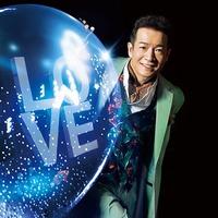 【CD】愛は愛で愛だ [初回盤]